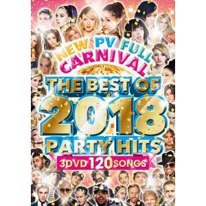 (洋楽DVD)パーティーマスター!これから流行る超最新パーティーヒット完全収録! NEW PV FULL CARNIVAL -THE BEST OF 2018 PARTY HITS- (国内盤)(3枚組)|e-bms-store