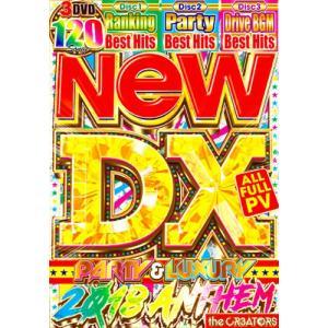 (洋楽DVD)最新トレンド先取り!(3枚組120曲) New DX 2018 Anthem - The CR3ATORS (国内盤)(3枚組)|e-bms-store