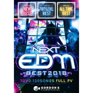(洋楽DVD)EDM好きにはたまらない最強EDMベスト! Next EDM Best 2018 - Gordon S Films (国内盤)(3枚組)|e-bms-store