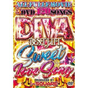 (洋楽DVD)そっと流しておきたいベスト・ヒット・PV集! DIVA BEST HIT SWEET & LOVE SONG - I-SQUARE (国内盤)(3枚組)(フルPV)|e-bms-store