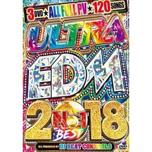 (洋楽DVD)2018最新盤!未収録&殿堂入りEDMベスト! Ultra EDM 2018 No.1 Best - DJ Beat Controls (国内盤)(3枚組)|e-bms-store