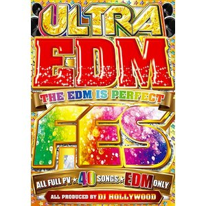 (洋楽DVD) ULTRA EDM FES - DJ HOLLYWOOD (国内盤)|e-bms-store