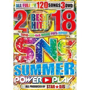 (洋楽DVD)2018・SNS・サマー・パワー・プレイ! 2018 SNS SUMMER POWER PLAY - STAR★DJS (国内盤)(3枚組)|e-bms-store