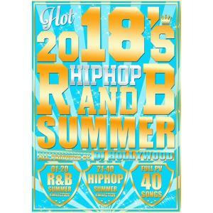 (洋楽DVD)2018・ヒップホップ・R&B・サマー! 2018 HIPHOP R&B SUMMER - DJ HOLLYWOOD (国内盤)|e-bms-store