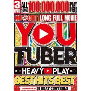 (洋楽DVD)完全ノーカットフルムービー1億再生超えPV大全べスト! You Tuber Heavy Play Best Hits Best - DJ Beat Controls (国内盤)(3枚組)
