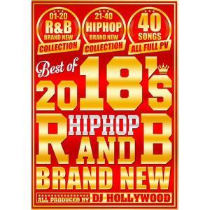 (洋楽DVD)ベスト・オブ・2018・ヒップホップ・R&B! BEST OF 2018'S HIPHOP R&B BRAND NEW - DJ HOLLYWOOD (国内盤)|e-bms-store