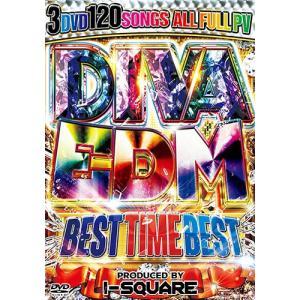 (洋楽DVD)3枚組ウルトラEDMベスト! DIVA EDM BEST TIME BEST - I-SQUARE (国内盤)(3枚組)|e-bms-store