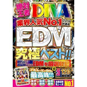 (洋楽DVD)3枚組ウルトラEDMベスト! DIVA EDM BEST TIME BEST - I-SQUARE (国内盤)(3枚組)|e-bms-store|02