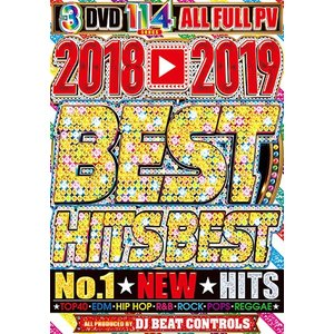 (洋楽DVD)超新しすぎる2018~2019「年間」最優秀ベスト! 2018~2019  Best Hits Best - DJ Beat Controls (国内盤)(3枚組)