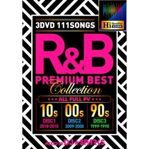 (洋楽DVD)歴代最強ベストR&B 超プレミアムDVD! R&B Premium Best Collection - DJ★SPARKS (国内盤)(3枚組)|e-bms-store