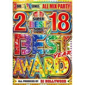 (洋楽DVD)2018・ベスト・イヤー・アワード! 2018 BEST YEAR AWARD - DJ HOLLYWOOD (国内盤)(3枚組)|e-bms-store