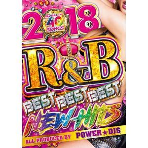 (洋楽DVD)R&B・ベスト・ニュー・ヒッツ! 2018 R&B BEST BEST BEST NEW HITS - POWER★DJS (国内盤)|e-bms-store