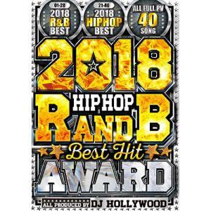 (洋楽DVD)2018・ヒップホップ・R&B・ベスト・ヒット・アワード! 2018 HIPHOP R&B BEST HIT AWARD - DJ HOLLYWOOD (国内盤)|e-bms-store
