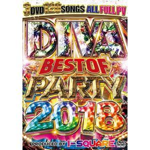 (洋楽DVD)アゲぐるい!DIVA・2018・パーティーベスト! DIVA BEST OF PARTY 2018 - I-SQUARE (国内盤)(3枚組)|e-bms-store
