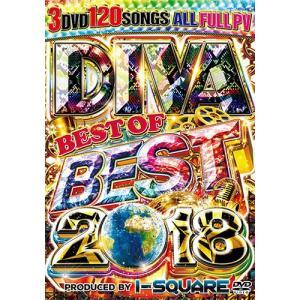 (洋楽DVD)2018年のすべてがわかるキング・オブ・ベスト! DIVA BEST BEST OF BEST 2018 - I-SQUARE (国内盤)(3枚組)|e-bms-store