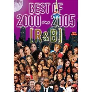 (洋楽DVD)2000-2005のR&B思い出がフラッシュバック! BEST OF 2000 - 2005 R&B - V.A(国内盤)|e-bms-store