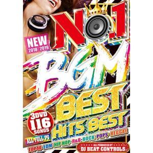 (洋楽DVD)これを流せば人気者! 2018〜2019 NO.1 BGM Best Hits Best - DJ Beat Controls (国内盤)(3枚組)|e-bms-store