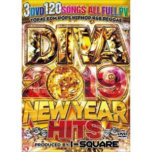 (洋楽DVD)初収録の超絶最速PV満載 流行最先端 DIVA 2019 NEW YEAR HITS - I-SQUARE 3枚組(国内盤)