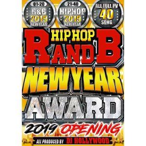洋楽DVD HIPHOP R&B NEW YEAR AWARD 2019 OPENING - DJ HOLLYWOOD 国内盤|e-bms-store
