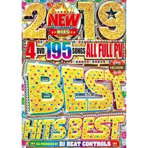 洋楽DVD e-BMS限定 4枚組 2019年NEW神ベスト 195曲 2019 New Best Hits Best - DJ Beat Controls 4枚組 国内盤