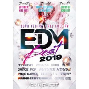 2019最新EDMベスト 3枚組 洋楽DVD EDM BEST 2019 - DJ HIGHEST 国内盤