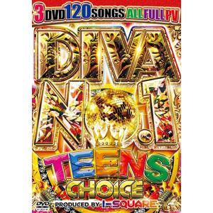 2019 流行最先端 10、20代が選んだイケてる洋楽PVランキングベスト 洋楽DVD DIVA N...