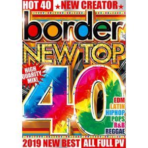 洋楽DVD 最新トップ40 2019人気曲完全収録 BORDER NEW TOP 40 - NEW CREATOR