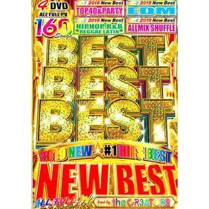 最先端 トレンドマスター 4枚組 春夏トレンドベスト 洋楽DVD BEST BEST BEST 2019 NEW - The CR3ATORS 4DVD 国内盤