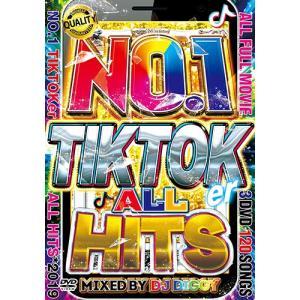 最新すぎてスイマセン 超アゲアゲからメッチャいい曲大収録PV集 洋楽DVD NO.1 TIKTOKer ALL HITS - DJ DIGGY 国内盤 3枚組