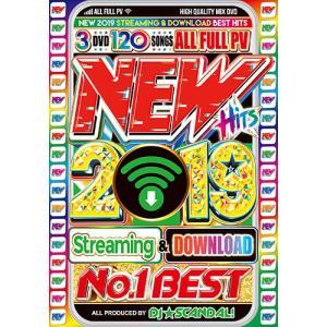 2019年最新曲 洋楽ベストヒット 洋楽DVD New Hits 2019 No.1 Best - DJ☆Scandal! 3DVD 3枚組 国内盤