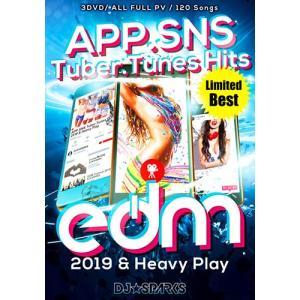 2019年最新EDM完全収録 3枚組 洋楽DVD APP SNS EDM BEST 2019 - DJ SPARKS 3DVD 国内盤