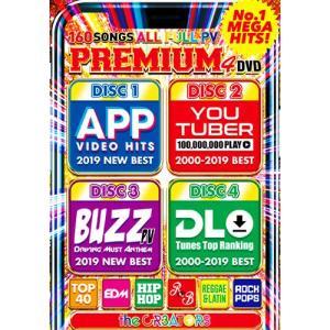 TikTok YouTube 4枚組 2019年最新バズソングベスト 洋楽DVD PREMIUM 4 DVD SNS BEST - The CR3ATORS 4DVD 国内盤