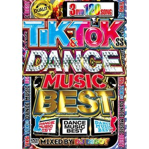 洋楽DVD TikTok ベスト 3枚組 120曲 TIK & TOKss DANCE MUSIC BEST - DJ DIGGY 3DVD 国内盤