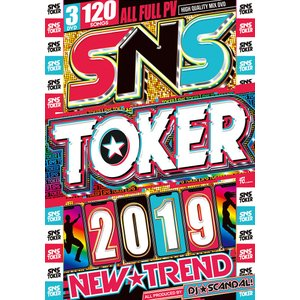 洋楽DVD どこよりも新しすぎる 最新最速 Tik Tok 人気曲ベスト 3枚組 フルPV SNS Toker 2019 - DJ☆Scandal! 3DVD 国内盤