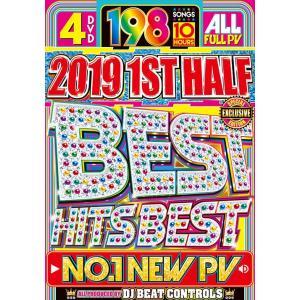 洋楽DVD 2019 1st ベスト 最新ランキング 4枚組 198曲 フル PV e-BMS限定 2019 1st Half Best Hits Best - DJ Beat Controls 4DVD 国内盤