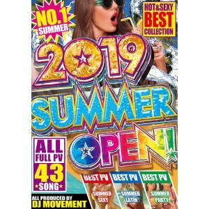 洋楽DVD 夏ベスト 2019年仕様 パリピ ラテン 2019 SUMMER OPEN! - DJ MOVEMENT 国内盤