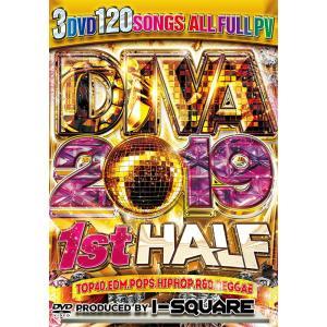 洋楽DVD 早すぎる 2019ベスト 3枚組 フルPV DIVA BEST OF 2019 1st HALF - I-SQUARE 3DVD 国内盤