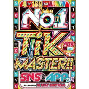 洋楽DVD 4枚組160曲全曲フルPV Tik Tok 完全マスターベスト No.1 Tik Master SNS & APP Best - DJ Beat Controls 4DVD 国内盤 4枚組