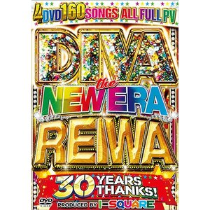 洋楽DVD 4枚組 160曲 フルPV DIVA the NEW ERA REIWA -30 Years thanks!- I-SQUARE 4DVD 国内盤