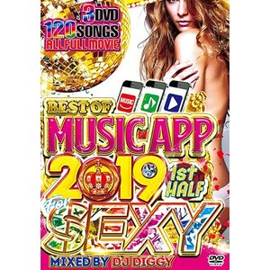洋楽DVD 3枚組 120曲 フルPV TikTok セクシー BEST OF MUSIC APP 2019 1st HALF for SEXY - DJ DIGGY 3DVD 国内盤