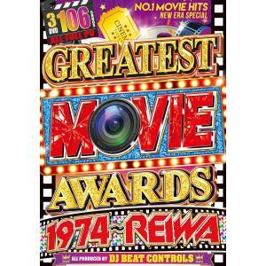 洋楽DVD クイーン Queen フル尺大収録 映画ベストヒット 3枚組106曲ALLフルPV Greatest Movie Awards - DJ Beat Controls 3DVD 国内盤|e-bms-store