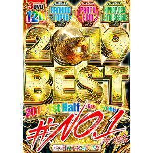 洋楽DVD 2019年 ベスト 3枚組 フルPV 2019 Best -1st Half Greatest Hits- the CR3ATORS 3DVD 国内盤