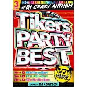 洋楽DVD TikTok ティックトック 3枚組 フルPV Tikers Party Best - DJ★Sparks 3DVD 国内盤