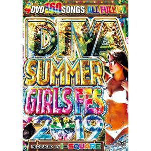 洋楽DVD 夏 サマー 2019 セクシー ベスト 4枚組 フルPV DIVA SUMMER GIRLS FES 2019 - I-SQUARE 4DVD 国内盤
