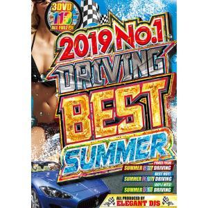 洋楽DVD 3枚組 113曲 ALLフルPV ドライビングベスト 2019 NO.1 DRIVING BEST SUMMER - ELEGANT DJS 3DVD 国内盤