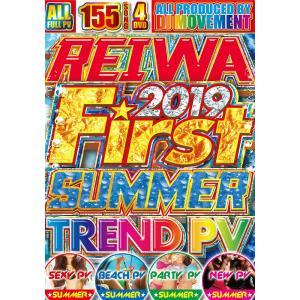 洋楽DVD 4枚組 155曲 夏ベスト サマー 最新 REIWA 2019 FIRST SUMMER TREND PV - DJ MOVEMENT 4DVD 国内盤