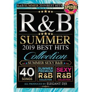 洋楽DVD アツい夏に観たいサマーR&B特集 R&B SUMMER 2019 BEST HITS - ELEGANT DJS 国内盤