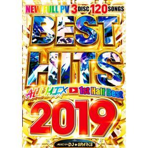 洋楽DVD 全ジャンル特大ヒット曲だけを凝縮した2019年上半期ベスト Best Hits 2019 -1st Half Best- - DJ★Sparks 3DVD 国内盤