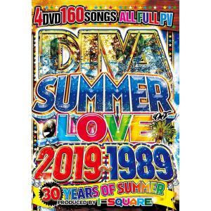 洋楽DVD 4枚組 ALLフルPV 夏ベスト DIVA SUMMER OF LOVE 2019-1989 -30 YEARS OF SUMMER- I-SQUARE 4DVD 国内盤