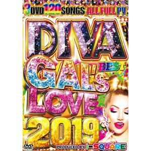 洋楽DVD 3枚組 ALLフルPV 最先端 ランキング ベスト DIVA GAL's LOVE BEST 2019 - I-SQUARE 3DVD 国内盤